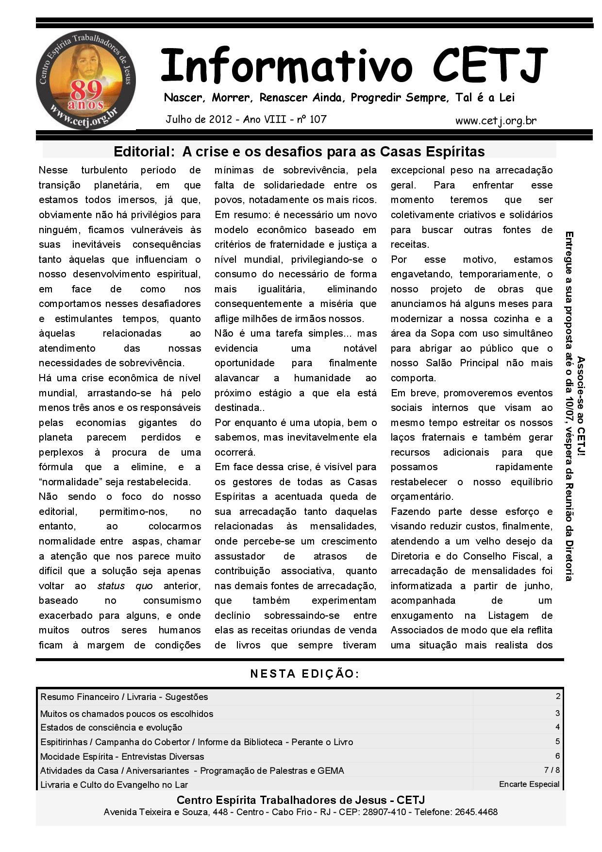 2012_07-page-001